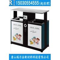 环保分类垃圾桶|果皮箱供应商
