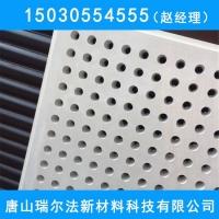 穿孔硅酸钙板、吸声硅酸钙板、吸音硅酸钙板