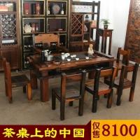 茶几财源滚滚乌金石茶台老船木茶桌家具上海别墅厂家批发茶桌