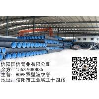 信阳HDPE波纹管  信阳HDPE双壁波纹管厂家