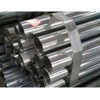 镀锌钢管最新价格 镀锌钢管市场价格 宣城新丰管业