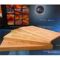 海洋胶合板,防水板合板,防水夹板