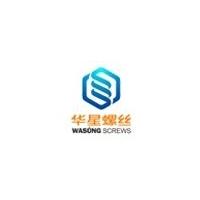 杭州华星实业有限公司