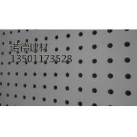 穿孔纤维水泥压力板(吸音吊顶)