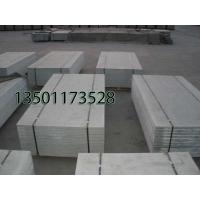 loft钢结构钢结构loft钢结构阁楼板