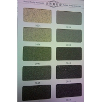 供应广东欧诺士 真石漆 氟碳漆 地坪漆系列