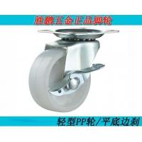 供應pp聚氨酯輪1.5寸2寸2.5寸3寸腳輪包郵