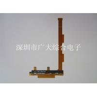 供应fpc模组板、fpc柔性线板