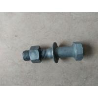 热镀锌螺栓 螺栓 螺母 电镀锌螺栓