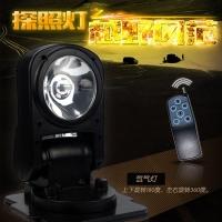 海洋王YFW6211/HK1车载遥控探照灯强光巡逻氙气灯越野