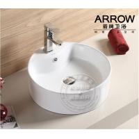 专柜正品箭牌卫浴AP472 陶瓷圆形洗手洗面台上艺术盆460
