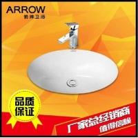 100%专柜正品 箭牌卫浴台下盆艺术盆洗脸盆洗手盆洗面盆台盆