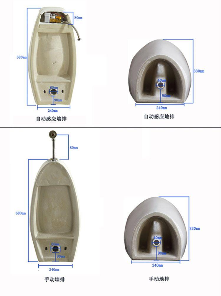 箭牌挂墙挂式落地式自动感应小便斗陶瓷小便器小便池尿斗尿池