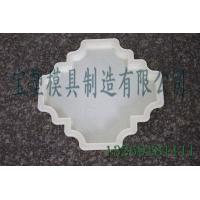 中国结广场砖塑料模具图片