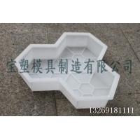ABS塑料材质小枫叶型彩砖塑料模具