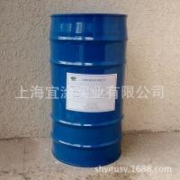 涂料分散剂 聚氨酯改性丙烯酸分散效果好 SHYT 1400