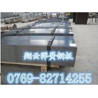 汽车弹簧钢板,SKS51高硬度弹簧钢板