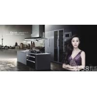 重庆市钦成家用电器商行