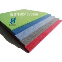 供应聚酯纤维吸音板