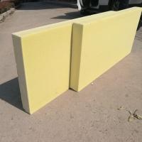 枣庄挤塑板 xps开槽挤塑板保温板