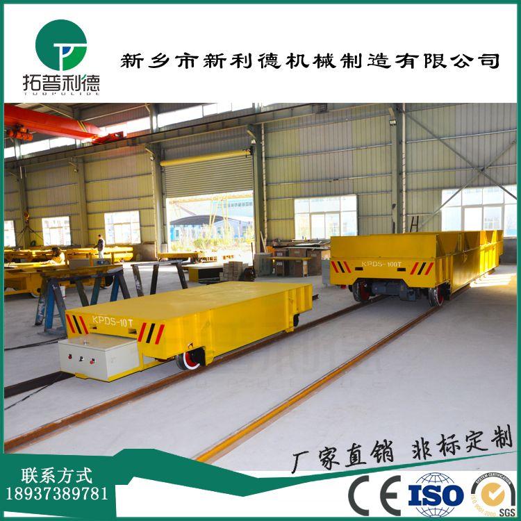 钢筋轨道运输车 水泥厂电动平板车 新利德蓄电池轨道台车