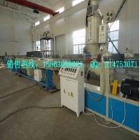 青岛供应PE管材生产线|塑料PE PPR管材生产线