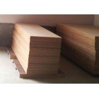 成林竹业供应竹板材/柜体/家具/调味罐