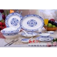 景德镇和天下青花瓷餐具