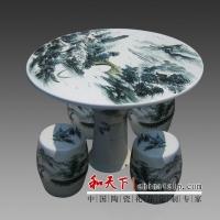 陶瓷桌凳 瓷桌瓷凳 庭院桌凳