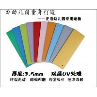 新型室内纯色PVC地板