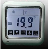 中央空调末端控制器 水暖控制器 地暖节能控制器
