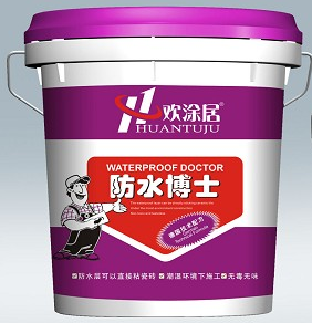 K11防水涂料加盟防水涂料十大品牌欢涂居防水涂料