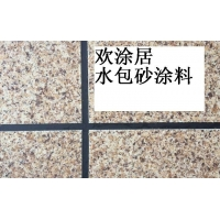 水包砂涂料施工流程广东涂料品牌推荐欢涂居花岗岩漆