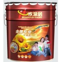 油性外墙漆批发广东油性外墙涂料厂家报价