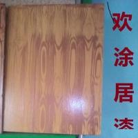 仿木纹墙面漆报价水泥墙面木纹漆施工欢涂居艺术涂料