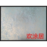 欢涂居高端墙艺漆品牌、欧式艺术涂料、广东艺术涂料