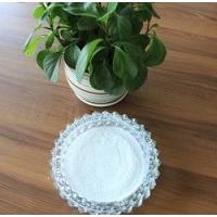 安徽混凝土聚羧酸减水剂分散剂代替巴斯夫