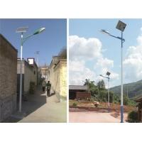 福瑞光电 邢台5米太阳能路灯