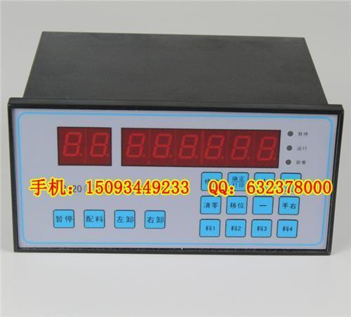 配料控制器 XK3116C称重显示控制器 混凝土配料机控制器