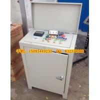 JS系列混凝土配料机电箱订做 双卧轴强制式搅拌机控制器