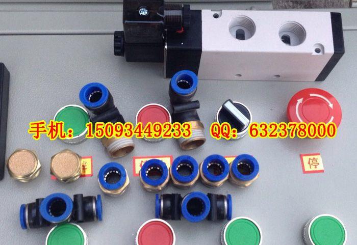 混凝土搅拌站配件 气缸气动元件 气管接头弯接头三通四通消音器
