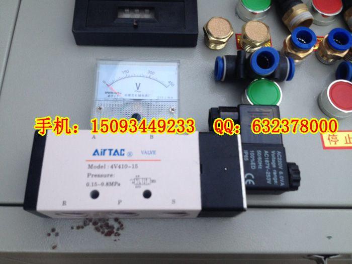 搅拌站通用配件 气缸电磁阀 行程开关限位器 称重传感器
