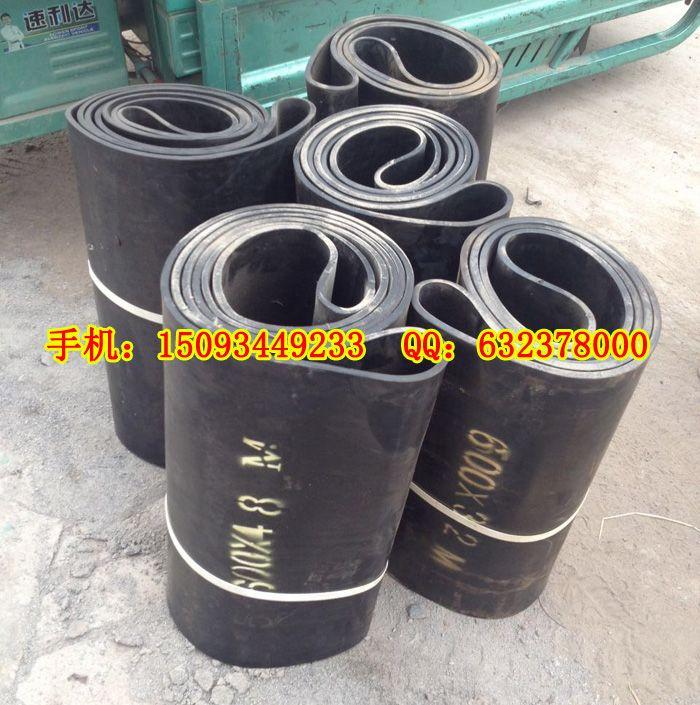 混凝土配料机输送皮带 3.2米 4.8米橡胶输送带 配料机通