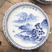 陶瓷一米海鲜大盘 陶瓷大盘子 景德镇青花大瓷盘 分格大拼盘