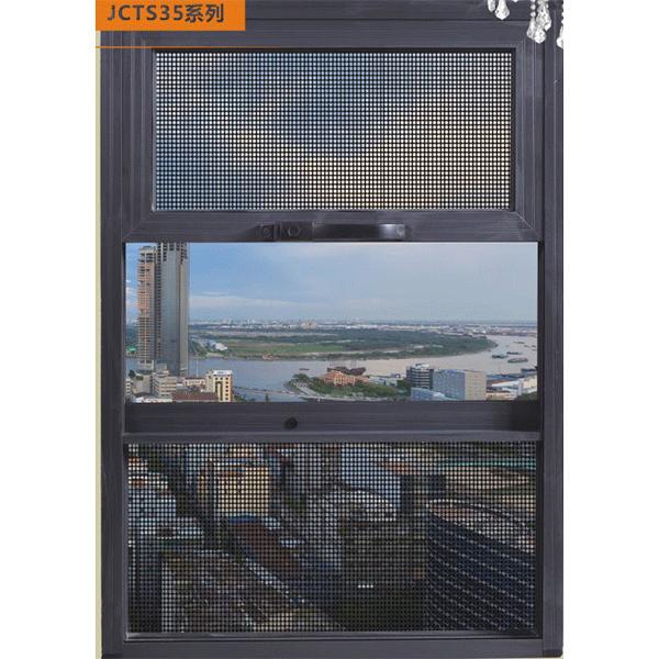 成都京成门窗-防护纱门纱窗JCTS35系列