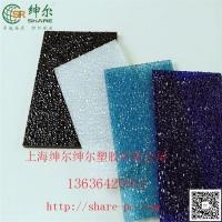 绅尔装饰专用pc颗粒板、塑料pc颗粒板