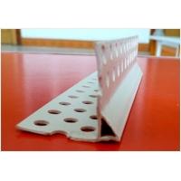 塑料阴阳角线 pvc护角线