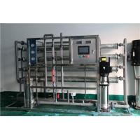 供应南通纯水设备【桶装纯净水生产设备】饮用纯净水设备