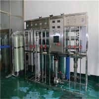 供应苏州纯水设备|线路板清洗用水设备