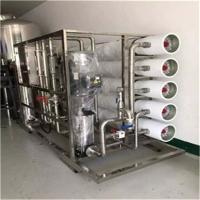 供应苏州纯化水设备|PCB线路板配药用设备